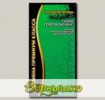 Газон Генеральский ®, 250 г Семена премиум класса