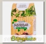 Банный фитосбор Душа бани Фитосила, 4 фильтр-пакета по 20 г