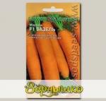 Морковь Базель F1, 150 шт. Bejo Zaden