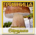 Грибница субстрат микоризный Белый гриб Арктический, 1 л