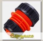 """Муфта-соединитель для шлангов d 1/2"""" - 3/4"""" (12.5 - 19 мм) AP 1008"""