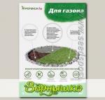 Укрывной материал Агротекс 17 (Для укрытия для газона при посеве) 1х30 м, рулон