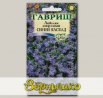Лобелия ампельная Синий каскад, 0,05 г