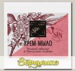Крем-мыло Розовый гибискус и миндальное молочко, 90 г