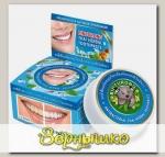Зубная паста антибактериальная круглая, 33 г
