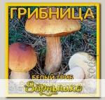 Грибница субстрат микоризный Белый гриб Гладконожковый, 1 л