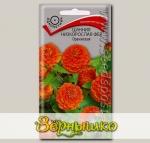 Цинния низкорослая Фея Оранжевая, 0,1 г