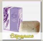 Мыло Антицеллюлитное Herbs of Bulgaria Lavender, 100 г