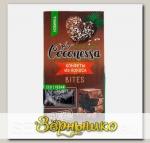 Конфеты кокосовые Какао, 90 г