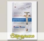 Сыворотка-филлер для лица и области глаз Лифтинг-эффект, 4 шт х 2 г