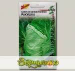 Капуста белокочанная Ракушка, 150 шт. Selekt