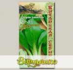 Капуста китайская Ши Хо, 0,3 г Китайская серия
