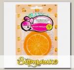 Патчи тканевые Увлажняющие кожу с Апельсином SunSmile Juicy, 10 шт.
