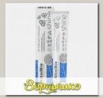 Зубная паста для укрепления эмали зубов Активный кальций AltaiBio, 75 мл