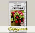 Петуния Фьюзеаблес Флиритини F1, Смесь, 3 мультидраже (1 драже 5-7 растений) Профессиональные семена