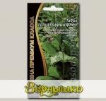 Табак курительный Герцеговина Флор, 0,025 г Семена премиум класса