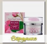 Крем для лица Антивозрастной с Розовой водой и Q10 Rose of Bulgaria, 50 мл