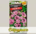 Эустома крупноцветковая махровая Рози Лиловая F1, 5 шт. Takii Seed