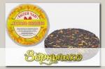 Чай черный с сафлором, подсолнечником, календулой Стань сильнее (плитка), 50 г