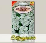 Левкой карликовый Дюймовочка Белый, 0,1 г