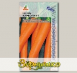 Морковь Карболи F1, 400 шт. Seminis