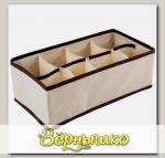 Коробка для хранения 8 ячеек, 28х14,5х10 см