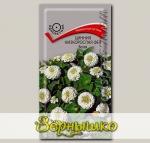 Цинния низкорослая Фея Белая, 0,1 г