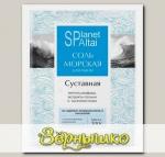 Соль морская для ванн Суставная, 200 г