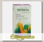 Чай травяной Заряд витаминов (в пакетиках), 24 шт.