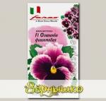 Виола Виттрока Фламенко Фиолетовая F1, 10 шт. Farao Итальянские сорта и гибриды