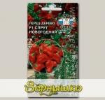 Перец-дерево сладкий Спрут Новогодний, 0,05 г