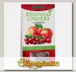 Смоква Яблочная с клюквой, 60 г