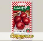 Лук репчатый Красная горка F1, 0,8 г