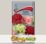 Гвоздика садовая Фрагранс Микс, Смесь, 0,1 г