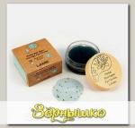 Патчи для глаз Гидрогелевые с экстрактом Голубой агавы L.SANIC, 60 шт.