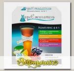 Жиросжигатель Комплекс 4 в 1, напиток растворимый 20 стик/п х 5,0 г