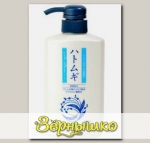 Шампунь для волос с экстрактом Бусенника и гиалуроновой кислотой COSME STATION, 400 мл