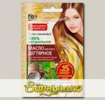 Масло для волос Дегтярное (с экстрактами красного перца, чабреца и можжевельника), 20 мл