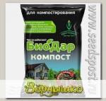 БиоДар - КОМПОСТ, 25 г
