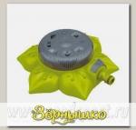 Разбрызгиватель LISTOK Цветок 8 режимный концевой