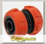 """Муфта-соединитель для шлангов d 3/4"""" - 3/4"""" (19 мм) LX 1007R"""