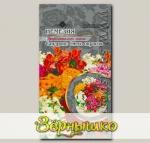 Немезия Сандропс Смесь окрасок, 8 шт. PanAmerican Seeds Профессиональные семена