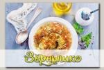 Суп Итальянский Минестроне с пастой и овощами Супы мира, 210 г