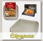 Сетка-корзинка для духовки, фритюра и барбекю, 33x33см