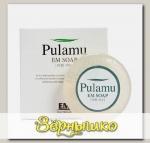 Мыло Увлажняющее, прозрачное, антиоксидантное, ручная работа PULAMU (с ЭМ экстрактами), 100 г