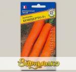 Морковь Концерто F1, 0,5 г Французская линия