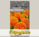 Бархатцы Марвел Оранжевые, 5 шт. PanAmerican Seeds Профессиональные семена