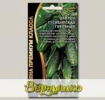 Огурец Сибирская гирлянда F1, 5 шт. Семена премиум класса