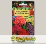 Флокс Друммонда Калейдоскоп, Смесь, 0,1 г