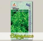 Салат листовой Фризол, 20 шт. Seminis